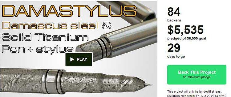 """Damastylus"" – Damaststahl Stift – Kickstarter Kampagne"