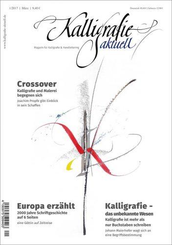 kalligrafie aktuell cover 352x500 - Kalligrafie aktuell